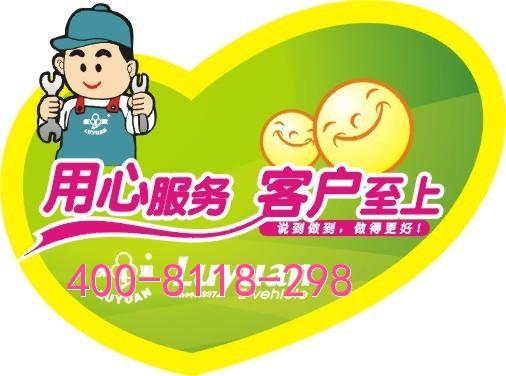 北京三洋空调维修图片/北京三洋空调维修样板图
