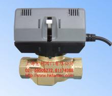 V6013电动二通阀,二通阀,电动阀,中央空调阀