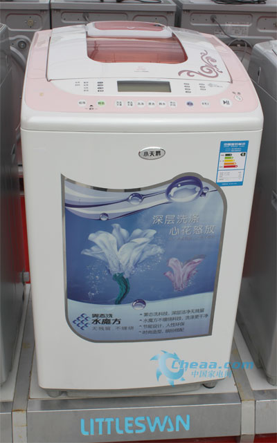 北京伊莱克斯洗衣机维修报价