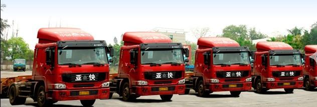 广州市亚快运输代理有限公司高迅分公司