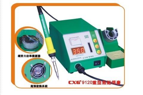 供应创新高9120焊台生产商CXG9120重型无铅焊台生产供应商