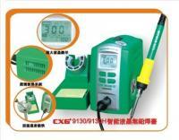 供应创新高9130焊台智能液晶无铅焊台CXG9130焊台