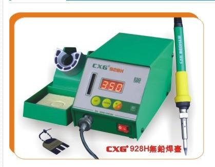 供应创新高928H焊台928H发热芯928H烙铁头生产供应商