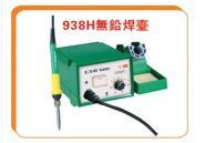 创新高938H焊台图片