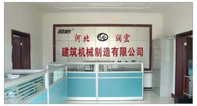 河北润宏建筑制造有限公司图片