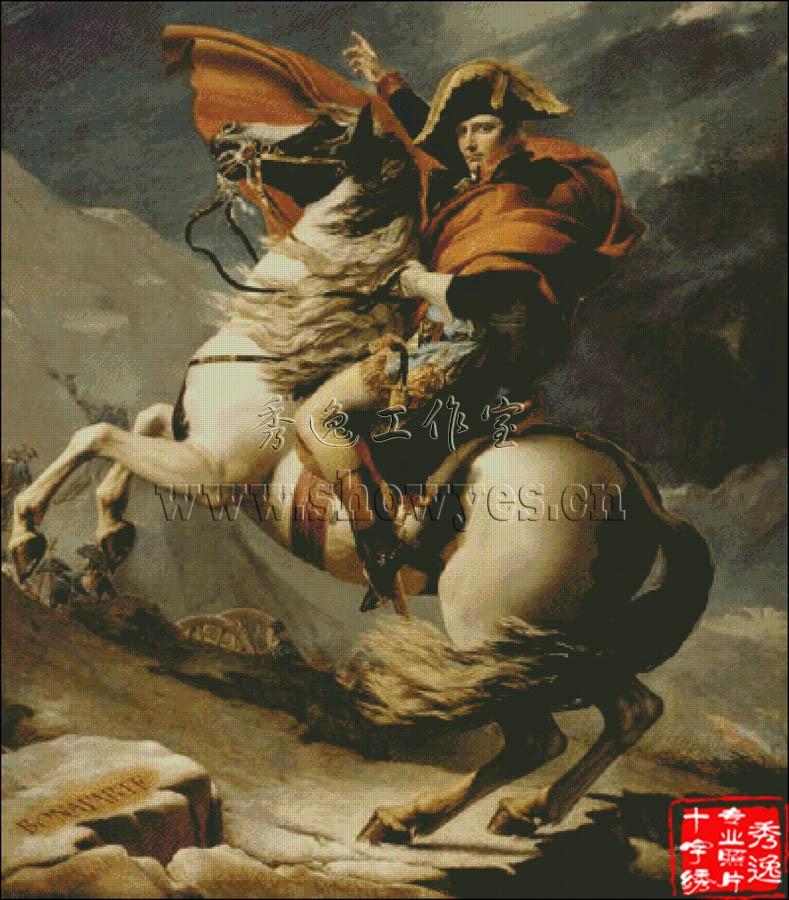 秀逸专业照片十字绣,名画十字绣设计DIY油画十字绣订制-拿破仑