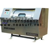 供应巨鹿洗涤机械