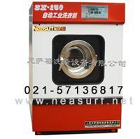 供应南皮洗涤机械