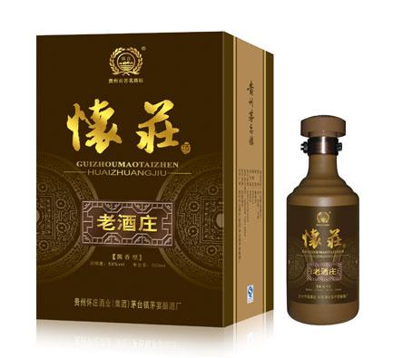供应老酒庄丨怀庄老窖酒10年丨酱香年份老酒