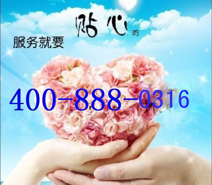 北京希贵热水器售后电话