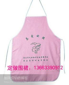 供应北京围裙厂定做围裙广告批发