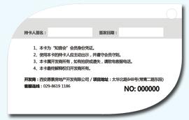 制作非标卡图片/制作非标卡样板图 (2)
