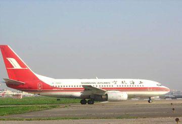 南京到咸阳飞机