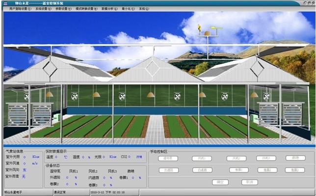供应YX2010智能温室控制系统,数据采集控制器批发