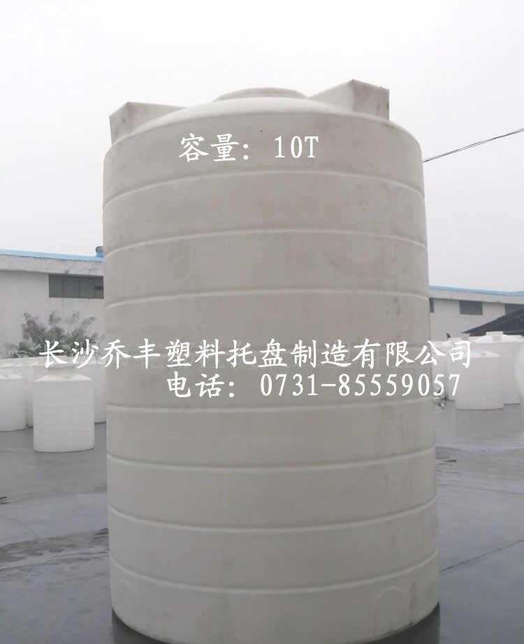 供应萍乡塑料水塔,新宇塑料水塔,岳阳塑料pe罐,马鞍山塑料水塔批发