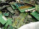 供应河源电子回收-深圳线路板回收批发