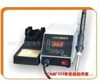 供应创新高928发热芯75W发热芯928手柄生产供应商