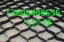 土工格室工地施工材料土工格室各种规格