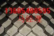 塑料建材土工格室低价位高品质好土工格室