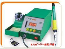 供应创新高928H发热芯110W发热芯大功率发热芯生产供应商