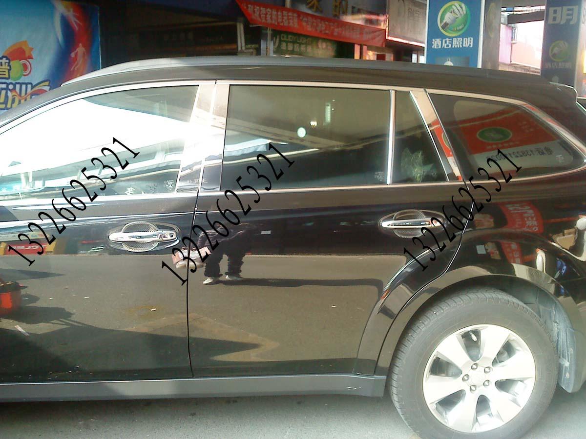 傲虎车窗装饰亮条 装饰亮条价格 中国广州车护仕汽车用品贸易部高清图片
