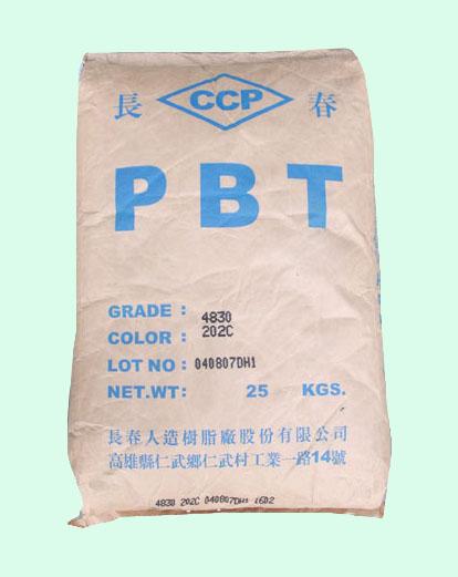 供应 15玻纤阻燃PBT 4815 台湾长春 PBT塑料批发