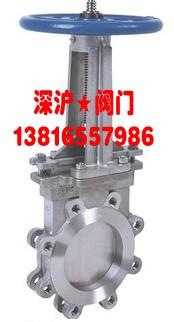 进口PZ73X手动对夹式刀型闸阀图片/进口PZ73X手动对夹式刀型闸阀样板图
