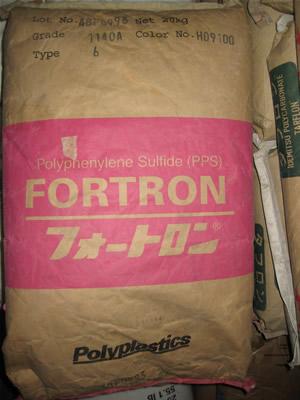 日本宝理PPS
