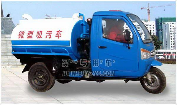 供应江西抚州哪里有卖三轮吸粪车图片