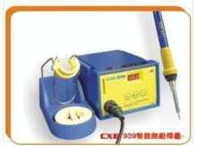 供应创新高939发热芯 80W发热芯生产供应商 创新高939发热芯