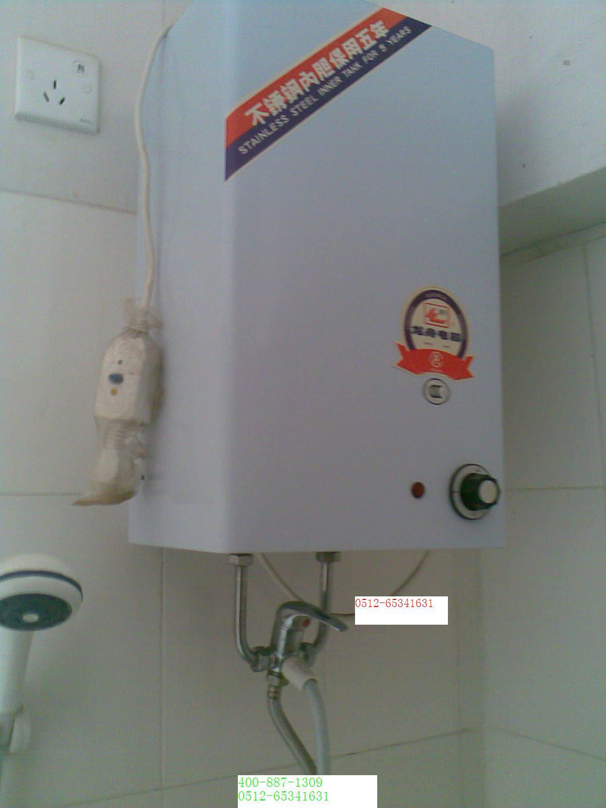 ...热水器样板图 苏州帅康热水器维修服务站 苏州好运来电器维修...