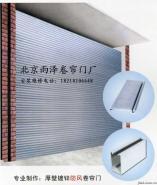 北京五道口安装维修电动手动卷帘门图片