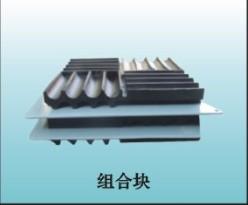 SD型橡胶隔振垫图片/SD型橡胶隔振垫样板图