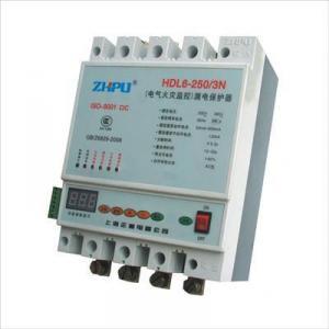 供应DZ20L漏电断路器塑壳系列图片