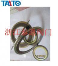 基本型金属缠绕垫片,基本型金属缠绕垫片,基本型金属缠绕垫片
