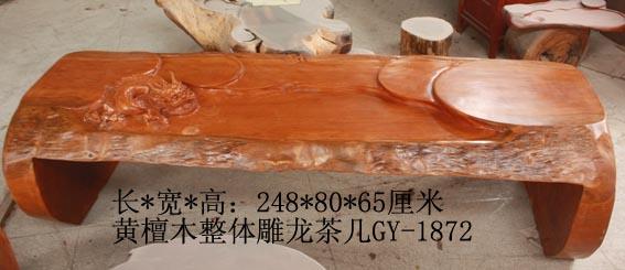 供应黄檀木整体雕龙茶桌;